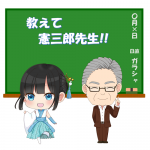 "<span class=""title"">第125話 本能寺の変~前日~</span>"
